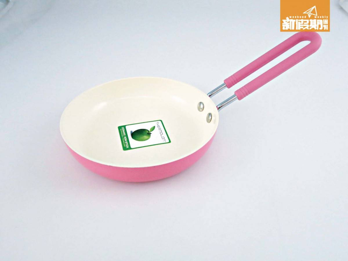 Mini Round Egg-Pan (Pink)