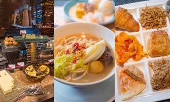【自助餐放蛇起底組】買一送一 $99五星酒店Tea Buffet