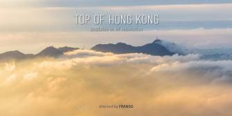Top of Hong Kong Timelapse@franso