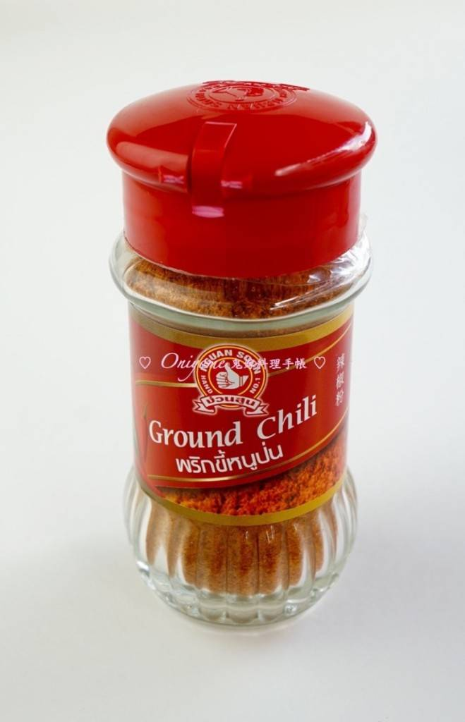 33.ground.chili_new