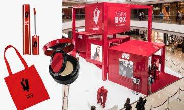 隆重登場! Armani Box Beauty Pop-up 正式登陸香港!@美容婉