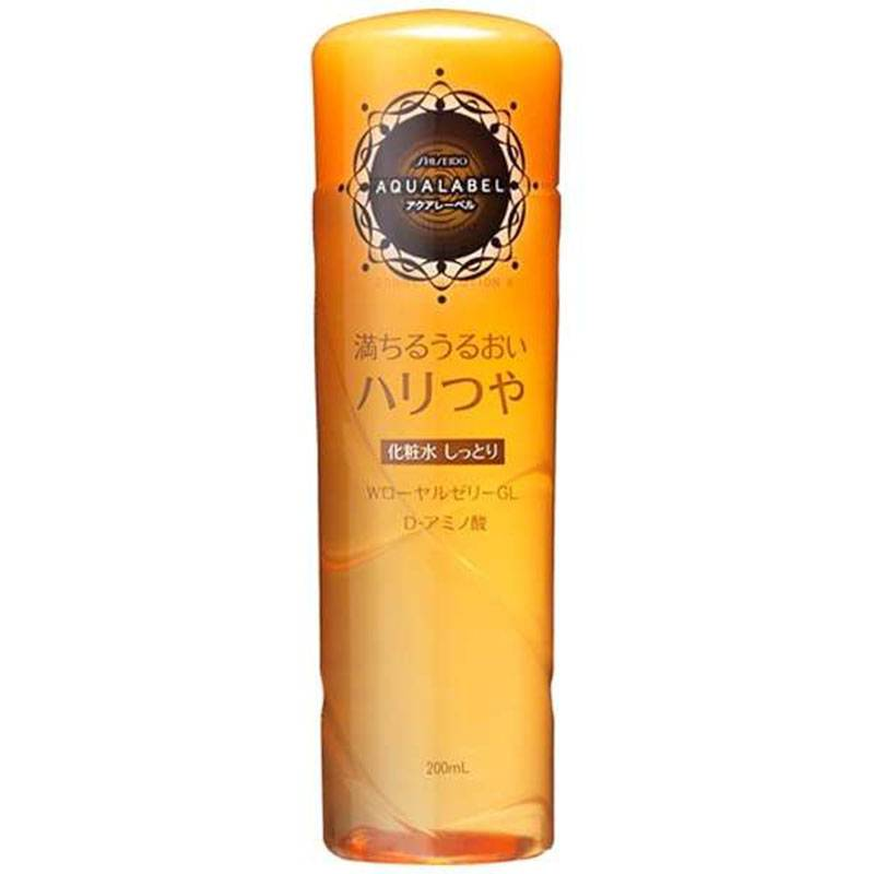 Aqualabel Bouncing Lotion III 1,728円/200ml