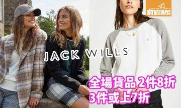 【Black Friday 2018】Jack Wills全線分店有優惠 精選23件抵買貨品