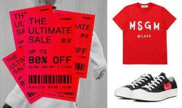 【最低減至2折!】ITeSHOP年度激安The Ultimate Sale  必掃MM6、MSGM、424等多個設計師品牌!