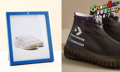 【#7677波鞋展】登記入場送禮物!Converse、adidas Originals、Tote bag禮物大晒冷!