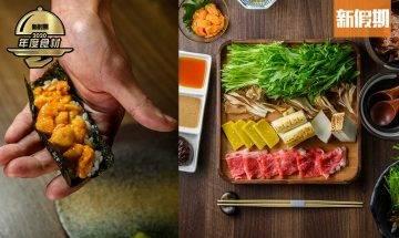 【年度食材-海膽篇】尖沙咀京都一の傳X富小路 合推米芝蓮一星爆餡海膽卷+和牛涮涮鍋|區區搵食