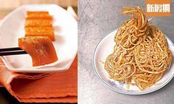 賀年食品卡路里一覽!年糕加蛋煎=2碗飯 蘿蔔糕芋頭糕加臘肉致肥|食是食非