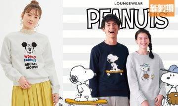GU新年5大聯乘系列 迪士尼、Peanuts、Sanrio、可口可樂大量產品  1月陸續上架! 購物優惠情報