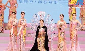 《2019亞洲小姐總決賽》冠軍江雨婷為港姐落選佳麗    三甲佳麗獲馬六甲住宅單位做獎品