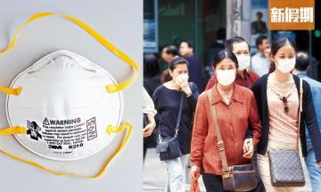 【武漢肺炎】戴口罩正確步驟 3款口罩不能阻隔流感病菌 內附簡單測試漏氣方法 網絡熱話