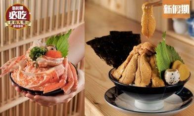 大埔日式一鳴丼食堂 平食滿瀉海膽丼+原隻蟹蓋海鮮丼飯|區區搵食