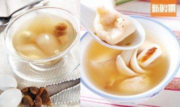 6款白色食物極滋潤肺部 止咳防氣管敏感!天氣乾燥注意|食是食非