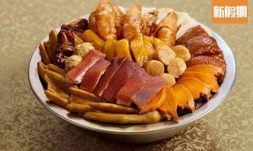 新年盆菜卡路里 15款食物排行:食菜易致肥 冬菇最低卡?|食是食非