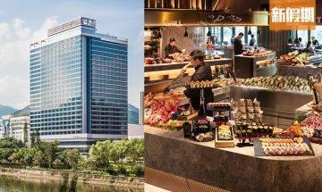 沙田帝逸酒店 超爆場270呎長自助餐+智能入住+住宿優惠|香港好去處