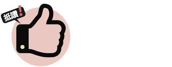 超市即食湯圓Top8推介!利川+小寧波+老虎堂 花生/芝麻/黑糖珍珠/水晶流心 邊間最好食