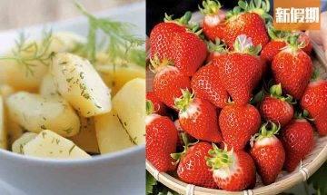 10大維他命C最強食物 足夠攝取量抗流感/武漢肺炎 增抵抗力+美白|食是食非