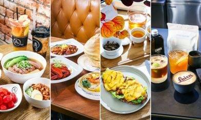 新春美食盡在利園區小街巷!傳統港粵菜+東南亞風味+主題Café
