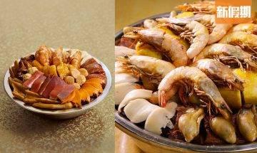盆菜食物卡路里排行榜 1盆熱量=10碟乾炒牛河!配飯食更好 只食菜易致肥|食是食非