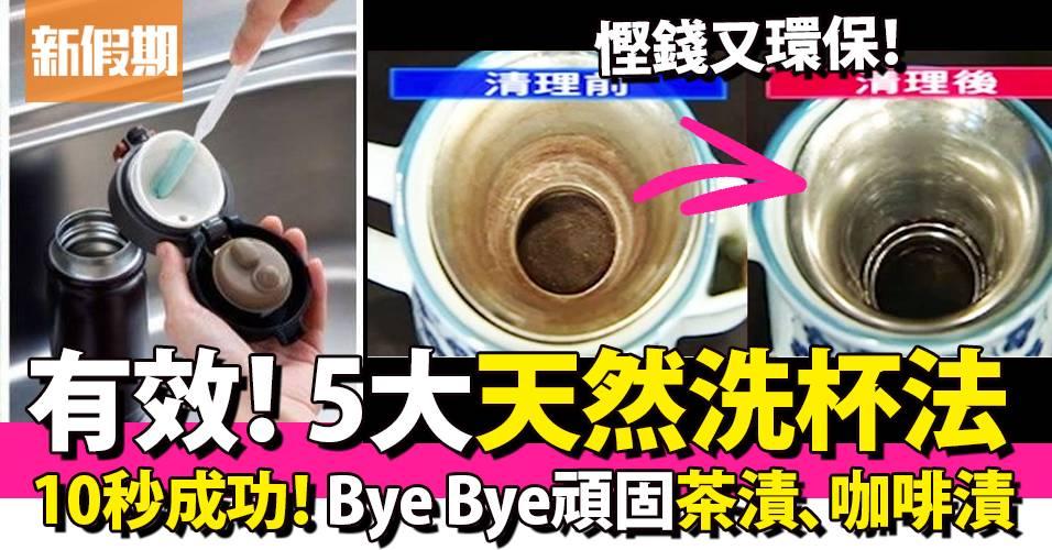 熱水壺翻煲熱水易致癌?消委會教你使用貼士+2大安全清潔方法|好生活百科