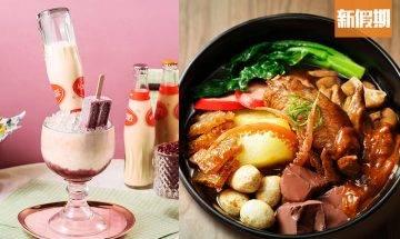 永年士多沙田開茶餐廳 花膠車仔麵+港式鋸扒鐵板餐+雪糕雞蛋仔|區區搵食