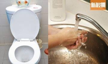 沖廁唔蓋廁板 細菌狂噴6呎遠 香港人如廁習慣勁差!3成人如廁後 唔用梘液洗手|好生活百科
