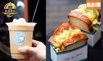 【年度食材-蛋篇】長沙灣Try My Bread滑蛋多士 爆餡酥炸軟殻蟹+正宗越南法包|區區搵食