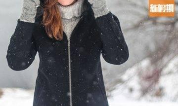 冬天9招保暖急救大法:正確著衫+貼暖包+蓋被方法/ 揀羽絨+保暖內衣貼士|好生活百科