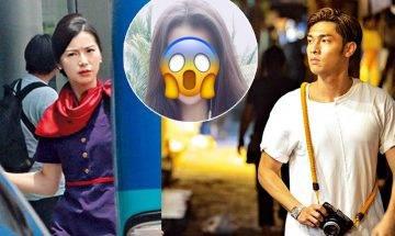 36歲關楚耀搭上IG空姐女神  眼利網民:「個樣又唔同咗?」