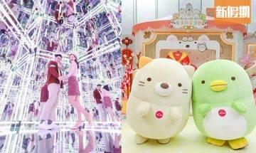 新年好去處2020!香港50個新春食買玩推介 商場布置+市集+嘉年華+年宵|香港好去處