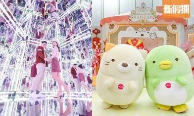 新年好去處2020!香港50個新春食買玩推介 商場布置+市集+嘉年華+年宵 香港好去處