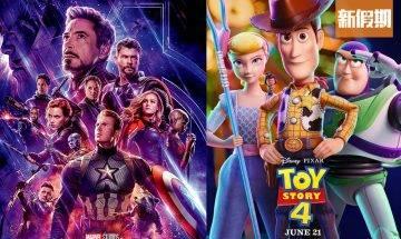 2019電影票房出爐 香港10大賣座電影排行榜!《復仇者聯盟4》破全球記錄|影視娛樂
