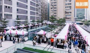 荃灣南豐紗廠Pinkoi地攤市集  逾40個本地文創品牌/限量福袋/現場音樂表演|香港好去處