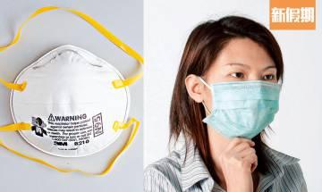 美國醫學報告:N95防毒和外科口罩對預防流感 無顯著差別 內附6個預防流感小貼士|好生活百科