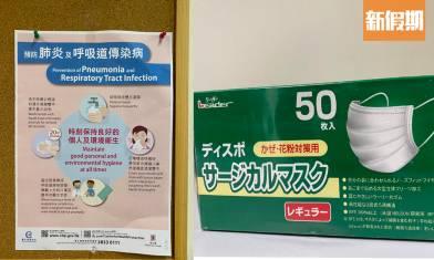 【武漢肺炎】新型冠狀病毒肺炎襲港!購買口罩注意事項 包裝盒上 須有3個英文字母才防菌 |好生活百科