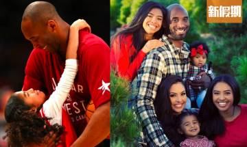 高比拜仁妻子首度開腔 長文悼念 Kobe Bryant和女兒 瞬間更換Instagram頭像相片|網絡熱話