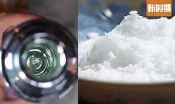 5大洗杯清潔法!成分天然+有效去漬!告別水杯水樽頑固茶漬、咖啡漬|好生活百科