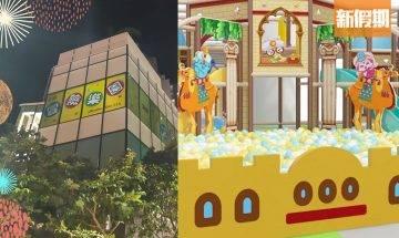 冒險樂園7,000呎分店 進駐荃灣如心廣場!電動車賽道+特色波波池|香港好去處