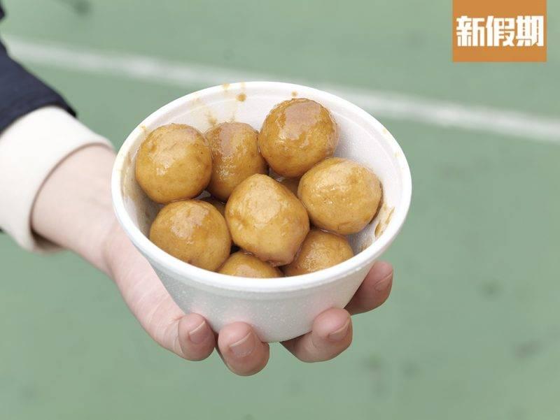 咖喱魚蛋 /碗