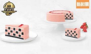 【年度食材-士多啤梨篇】Lady M 香港限定新品! 周五有得訂 首推士多啤梨棋盤蛋糕 |新品速遞