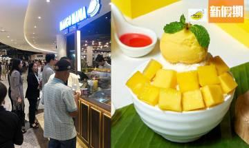 泰國Mango Mania登陸香港!人氣芒果甜品店 必吃芒果糯米飯沙冰+蜜糖多士|區區搵食