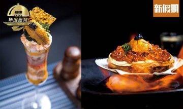 【年度食材-海膽篇】佐敦6折宵夜S2鐵板燒 $567食盡12道海膽菜 10層海膽杯+海膽雪糕|區區搵食