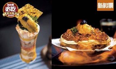 佐敦6折宵夜S2鐵板燒 $567食盡12道海膽菜 10層海膽杯+海膽雪糕|區區搵食