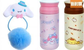 7-Eleven X Sanrio暖心冬日精品 超萌茶隔保溫瓶+冰熱敷啫喱眼罩|新品速遞
