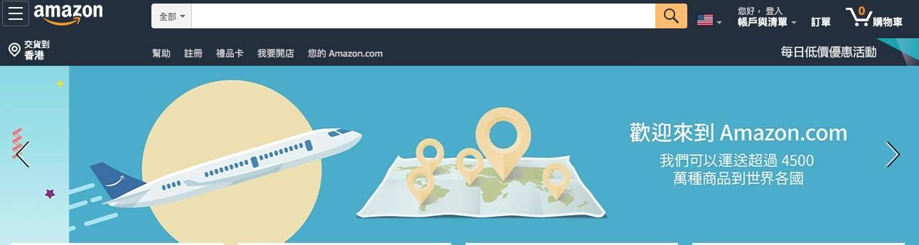 Amazon口罩