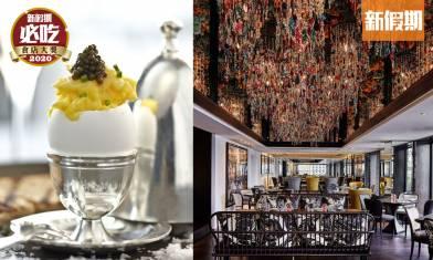 中環SEVVA靚裝重開 10萬朵絹花吊燈 新推魚子醬3道菜套餐+下午茶|區區搵食