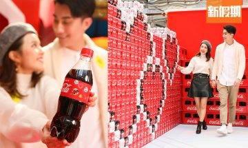 Cityplaza x Coca-Cola®!5大必Join新春活動,免費DIY獨一無二可口可樂®仲送限量版利是封|香港好去處