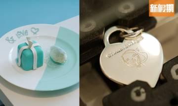 Tiffany & Co.情人節限定店!即畫即刻首飾+免費寄明信片+蠟燭工作坊|香港好去處