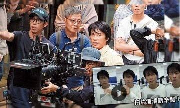 有片!黃子華澄清為拍港產片賣樓、自資、無片酬!「《乜代宗師》只想拍畀香港人睇」