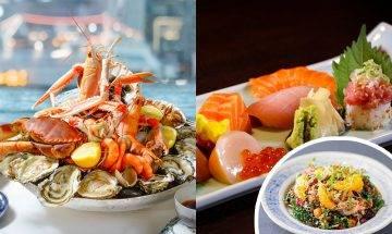 Chope X DBS 信用卡全年餐饗低至8折!2020新年+情人節 8大精選餐廳清單