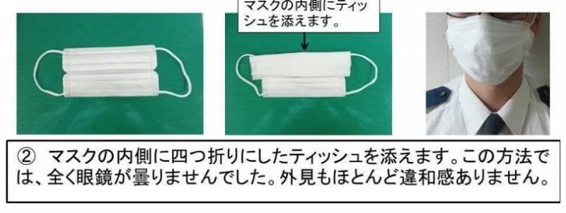 方法二:放紙巾吸濕氣
